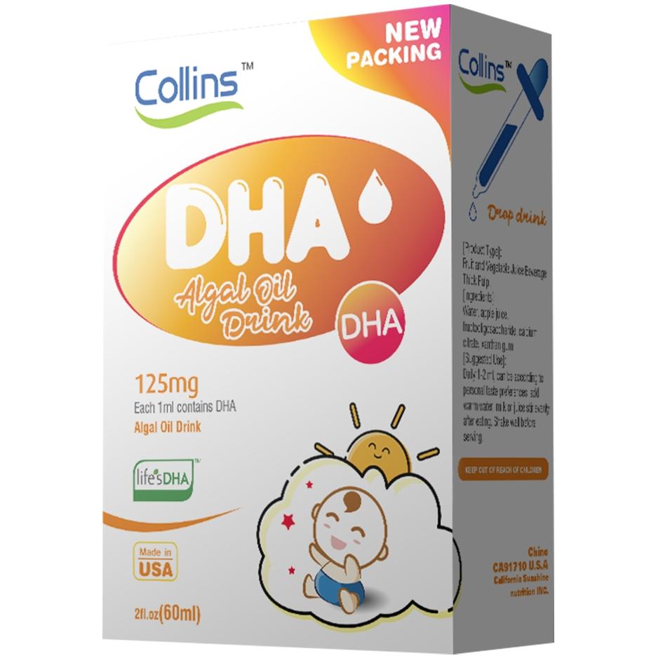 科林斯DHA藻油滴液饮品