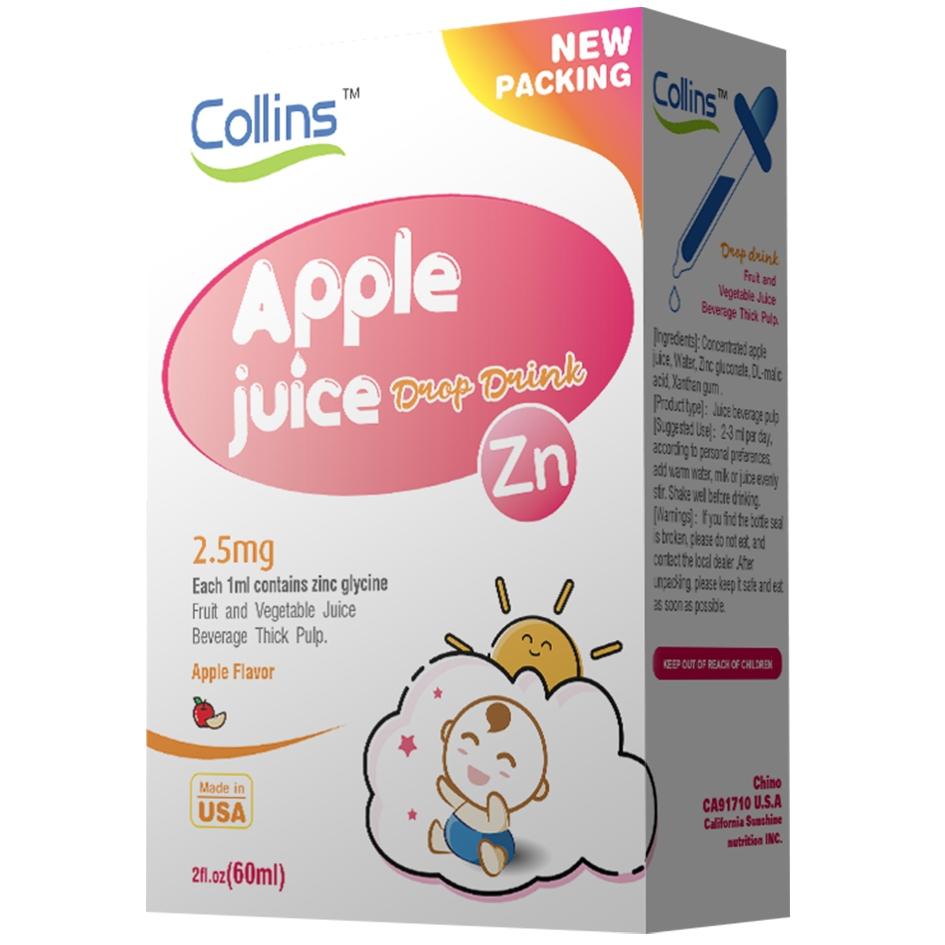 科林斯苹果汁滴液饮品(锌滴剂)